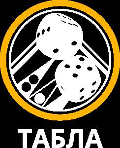 Табла Онлайн